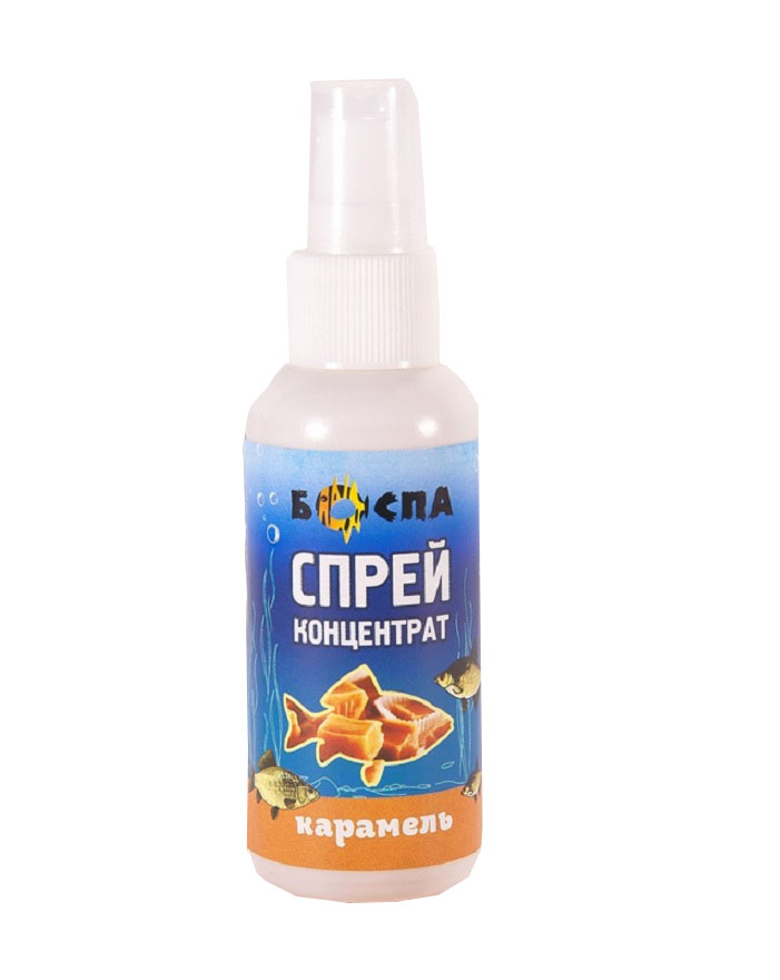 Спрей-ароматизатор для рыбалки Боспа Карамель, 50 млMABLSEH10001Ароматизатор-спрей для рыбной ловли. Флакон с дозатором, для удобства применения. Распрыскивается на насадку. Разнообразная ароматика на разные виды рыб.