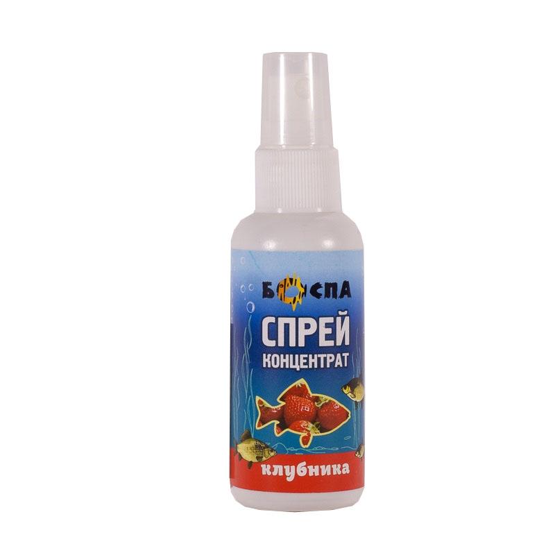 Спрей-ароматизатор для рыбалки Боспа Клубника, 50 мл95940-905Ароматизатор-спрей для рыбной ловли. Флакон с дозатором, для удобства применения. Распрыскивается на насадку. Разнообразная ароматика на разные виды рыб.