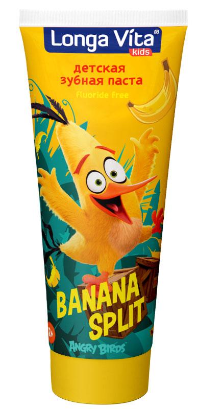 Longa Vita детская зубная паста Angry Birds Banana Split от 2-х лет, 75 гр04040531Специально разработанная низкоабразивная рецептура на основе диоксида кремния нежно очищает эмаль.- Не содержит фтора, SLS, ментола, красителей и аллергенов!- Приятный вкус и аромат.Изготовлено по рецептурам компании DENTAL-Kosmetik GmbH & Co. KG, Германия.