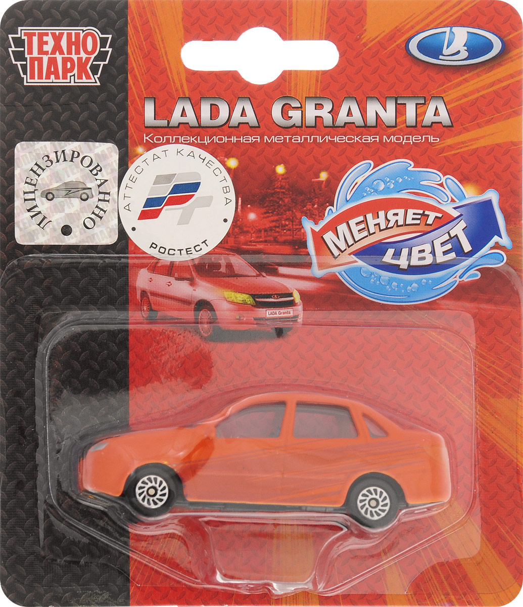 ТехноПарк Автомобиль Lada Granta технопарк автомобиль lada granta