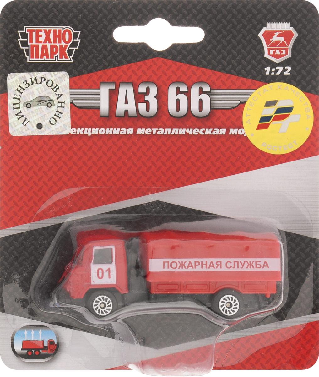 ТехноПарк Автомобиль ГАЗ 66 Пожарная служба б у газ 66 дизель