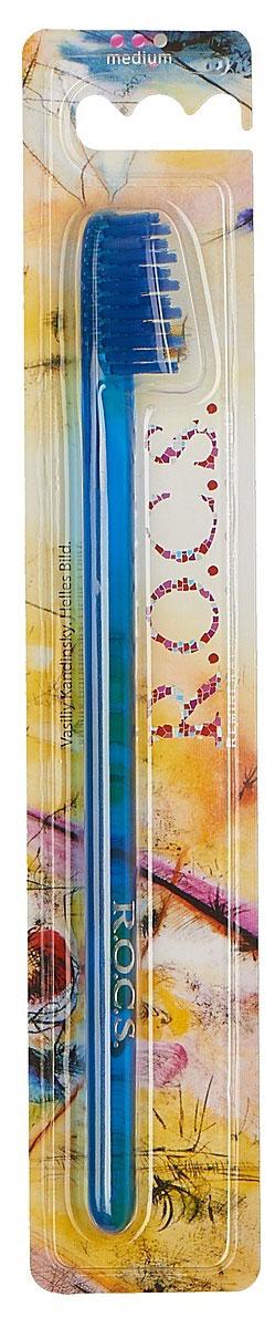 R.O.C.S. Зубная щетка Классическая, средняя жесткость, цвет: синий4630003365187Зубная щетка R.O.C.S. Классическая разработана при участии стоматологов. Нетрадиционная скошенная подстрижка щетины обеспечивает:Эффективную чистку: качественное удаление зубного налета и поверхностных окрашиваний;Высокое качество очистки труднодоступных участков зубного ряда;Легкий доступ к дальним зубам. Тонкая ручка предотвращает излишнее давление при чистке. Высококачественная щетина имеет закругленные и отполированные на концах текстурированные щетинки, которые обеспечивают быстрое и интенсивное очищение благодаря увеличенной очищающей поверхности и особенностям аквадинамики волокна.Товар сертифицирован.