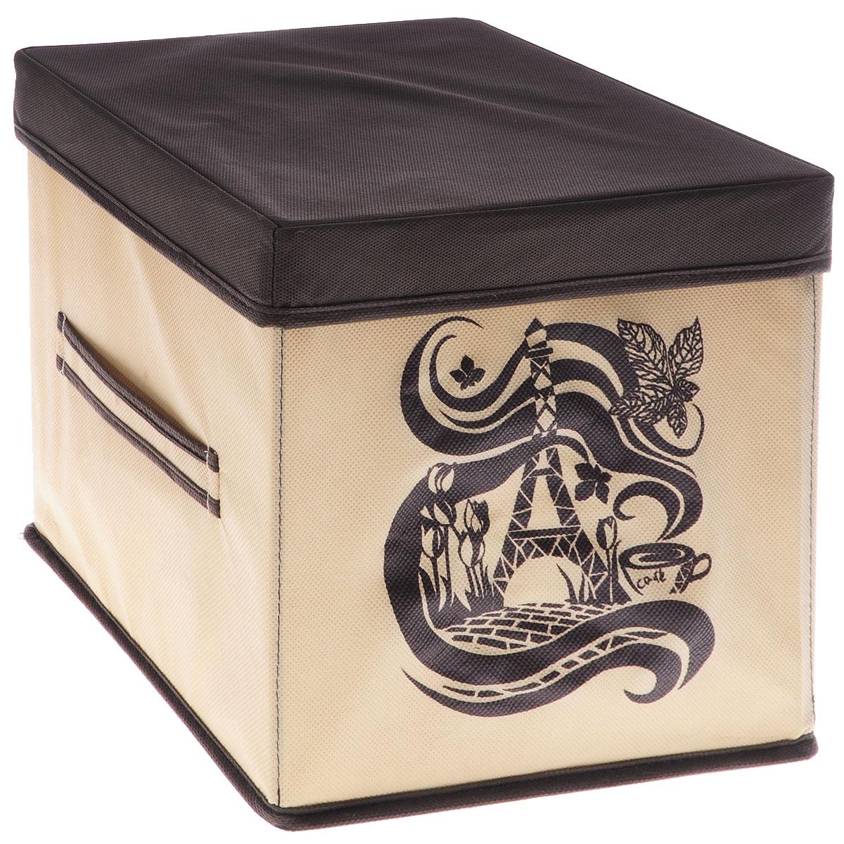 Коробка для вещей Все на местах Париж, с крышкой, цвет: коричневый, бежевый, 25 х 25 х 25 смБрелок для ключейКоробка с крышкой Все на местах выполнена из высококачественного нетканого материала, который обеспечивает естественную вентиляцию и предназначен для хранения вещей или игрушек. Он защитит вещи от повреждений, пыли, влаги и загрязнений во время хранения и транспортировки. Размер коробки: 25 х 25 х 25 см.