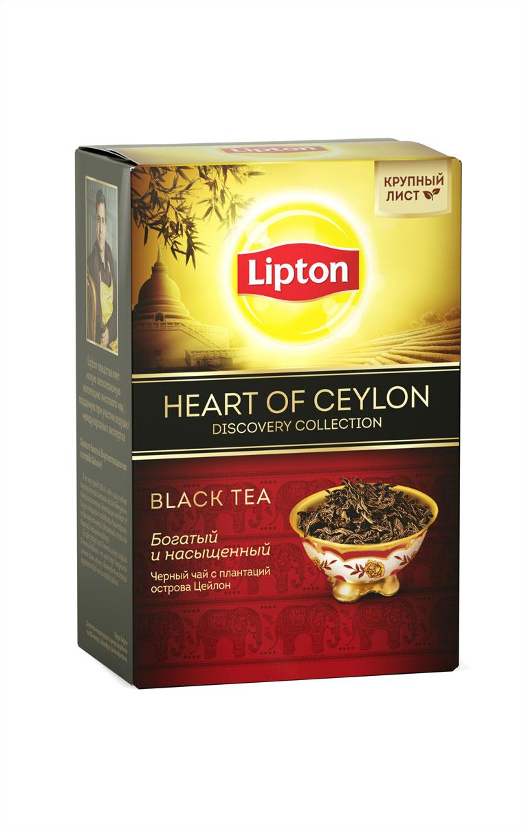 Lipton Heart of Ceylon черный листовой чай, 85 г4791029004730Оцените богатый вкус настоящего чая с острова Цейлон! Композиция чая Heart of Ceylon специально создавалась таким образом, чтобы получить мягкий деликатный, но при этом богатый и насыщенный вкус. Его цвет радует глаз. В нем есть искра и глубина. Этот сорт получился именно таким, каким и должен быть настоящий крупнолистовой чай с острова Цейлон.
