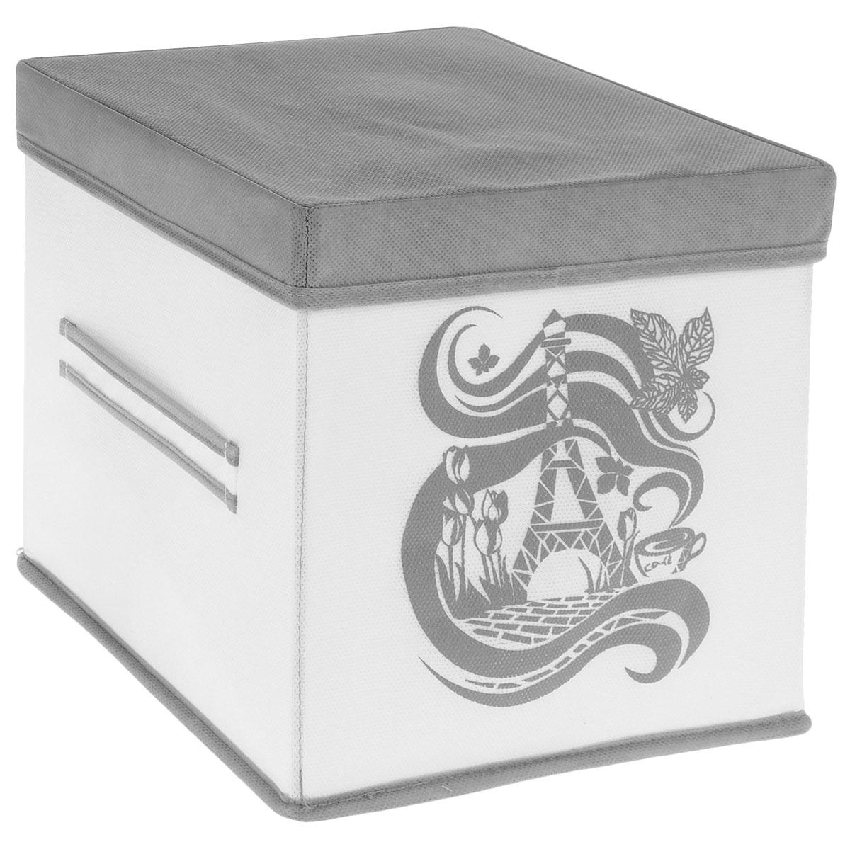 Коробка для вещей и игрушек Все на местах Париж, с крышкой, цвет: серый, белый, 25 х 25 х 25 см04161-370-03Коробка с крышкой Все на местах Париж выполнена из высококачественного нетканого материала, который обеспечивает естественную вентиляцию и предназначен для хранения вещей или игрушек. Он защитит вещи от повреждений, пыли, влаги и загрязнений во время хранения и транспортировки. Размер коробки: 25 х 25 х 25 см.