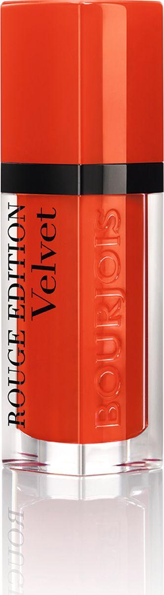 Bourjois Флюид Для Губ Бархатный Rouge Edition Velvet Тон 20Satin Hair 7 BR730MNПомада с матовым эффектом, обладает кремообразной текстурой, абсолютно неощутима на губах. Стойкость до 16 часов.