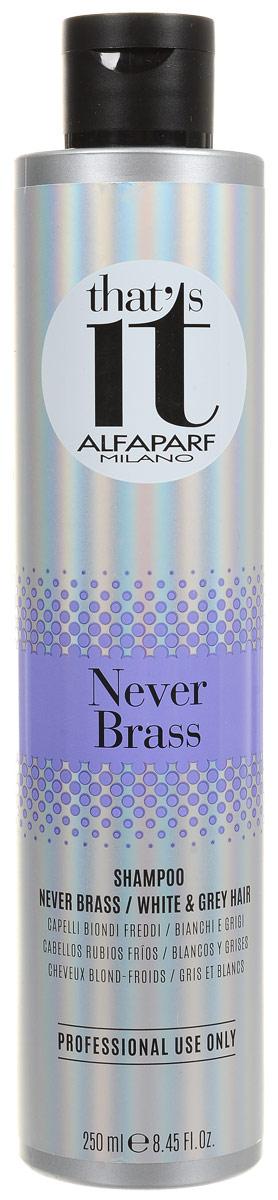 Alfaparf Thats it Never Brass Shampoo Шампунь тонирующий в холодные оттенки блонд для светлых, седых волос, 250 млFS-36054Тонирующий шампунь для натуральных и окрашенных, светлых и седых волос. Высокое содержание пигментов интенсивно нейтрализует нежелательные тёплые оттенки. Жемчужные светоотражающие частицы создают безграничную игру цвета, делая волосы блестящими и здоровыми.Объем: 250 мл