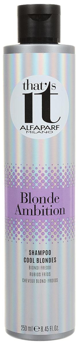 Alfaparf Thats it Blond Ambition Shampoo Шампунь тонирующий в холодные оттенки цвета блонд, 250 мл60202Тонирующий шампунь для нейтрализации нежелательных оттенков и усиления естественного блеска как натуральных, так и окрашенных волос. Специально разработанная формула помогает поддерживать холодные цветовые нюансы. Жемчужные светоотражающие частицы создают безграничную игру цвета, делают волосы максимально блестящими, а входящие в состав церамиды питают и дарят волосам силу.Объем: 250 мл
