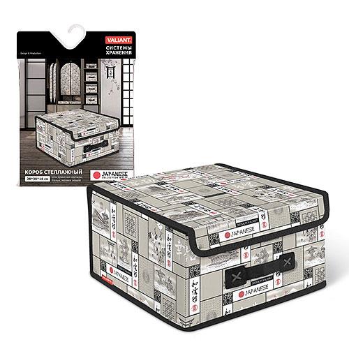 Короб стеллажный Valiant Japanese White, с крышкой, 30 х 40 х 25 смU210DFСтеллажный короб Valiant Japanese White изготовлен из высококачественного нетканого материала, который обеспечивает естественную вентиляцию, позволяя воздуху проникать внутрь, но не пропускает пыль. Вставки из плотного картона хорошо держат форму. Короб снабжен специальной крышкой, которая фиксируется с помощью двух магнитов. Изделие отличается мобильностью: легко раскладывается и складывается. В таком коробе удобно хранить одежду, белье и мелкие аксессуары.Красивый авторский дизайн прекрасно впишется в интерьер женского гардероба и создаст трогательную атмосферу романтического настроения. Оригинальный дизайн придется по вкусу ценительницам эстетичного хранения. Системы хранения в едином дизайне сделают вашу гардеробную изысканной и невероятно стильной.