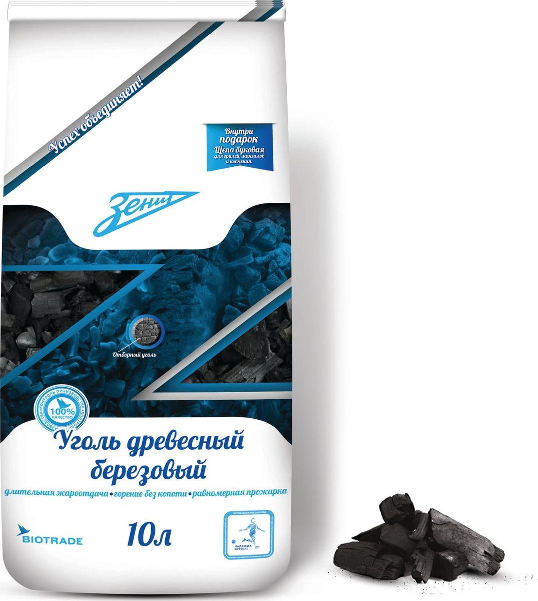 Уголь Зенит, 10 л54 009312Идеальное топливо для всех типов грилей. Изготовлен из березовой древесины. Применяется для приготовления мяса, рыбы и других продуктов в мангалах, шашлычницах, грилях, а также в качестве топлива для каминов и печей любого вида. Вес 1,4 кг