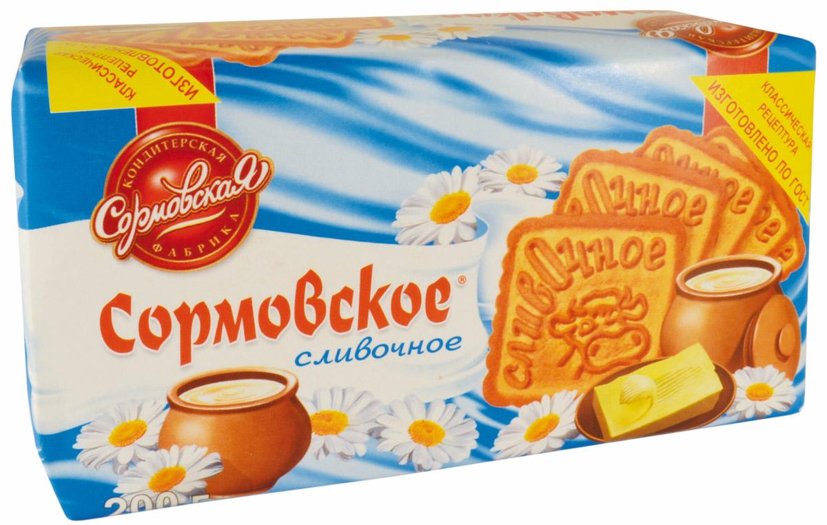 Печенье Сормовское сливочное, 200 г0120710Сахарное классическое печенье со сливочным вкусом.