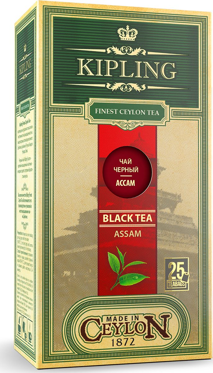 Kipling Assam черный чай в пакетиках, 25 шт0120710Крепкий насыщенный чай темно-янтарного цвета с терпким бархатистым вкусом. Подарит вам удовольствие от общения с друзьями и коллегами.