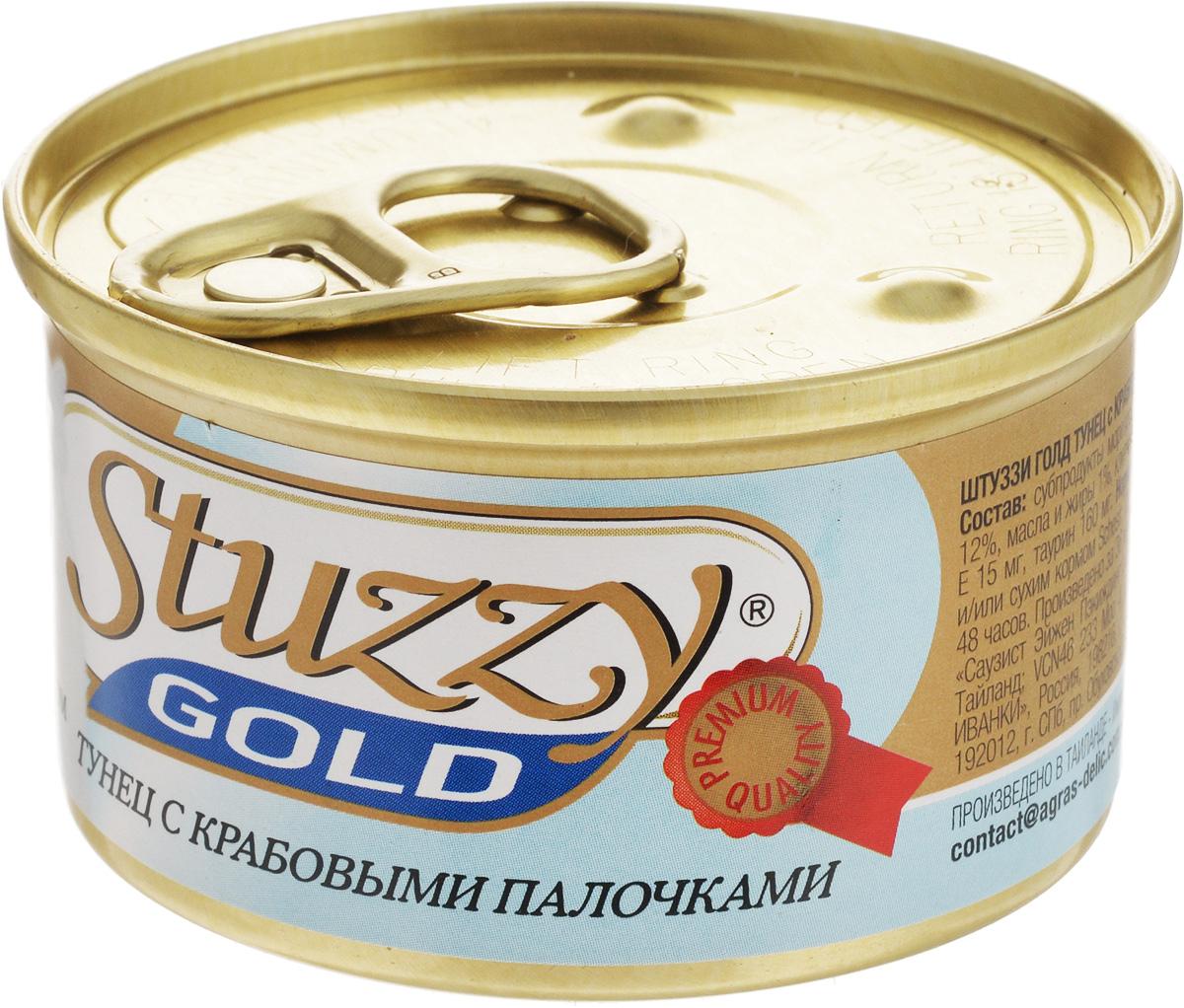 Консервы для взрослых кошек Stuzzy Gold, тунец с крабовыми палочками в собственном соку, 85 г131.C212Консервы для кошек Stuzzy Gold - это дополнительный рацион для взрослых кошек. Корм обогащен таурином и витамином Е для поддержания правильной работы сердца и иммунной системы. Инулин обеспечивает всасывание питательных веществ, а биотин способствуют великолепному внешнему виду кожи и шерсти. Корм приготовлен на пару, не содержит красителей и консервантов.Состав: субпродукты морепродуктов (тунец 50,2%, крабовые палочки 4%), рис 2,2%.Питательная ценность: белки 12%, масла и жиры 1%, клетчатка 1%, зола 2,5%. Влажность 80%.Питательные добавки (на кг): витамин А 1325 МЕ, витамин Е 15 мг, таурин 160 мг.Товар сертифицирован.