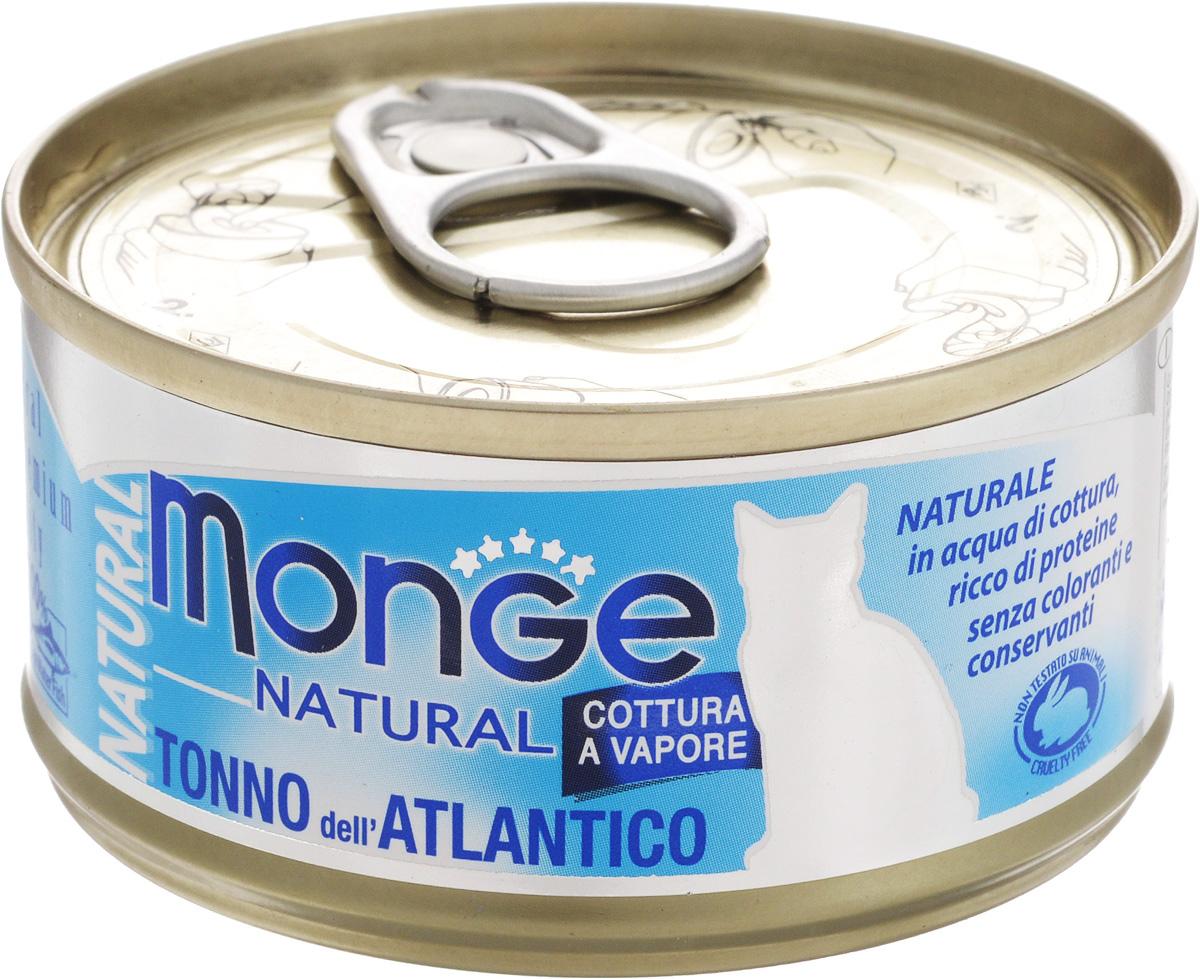Консервы Monge Cat Natural, для кошек, с атлантическим тунцом, 80 г0120710Консервы Monge Cat Natural - это дополнительное питание для взрослых кошек. Настоящий деликатес для четвероногих гурманов приготовлен на основе тунца, являющегося источником белка высокой пищевой ценности. В состав консервов входит исключительно филейная вырезка и рис.Продукт обогащен витамином Е и ФОС и не содержит искусственные добавки, красители, консерванты, глютен и субпродукты. Товар сертифицирован.