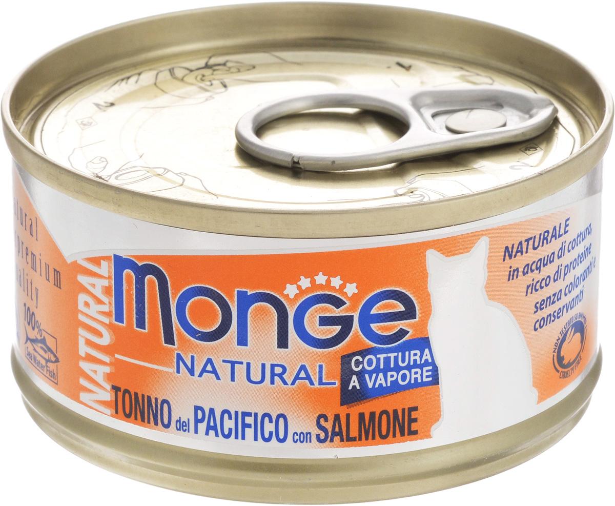 Консервы Monge Cat Natural, для кошек, с тихоокеанским тунцом и лососем, 80 г70007245Консервы Monge Cat Natural - это дополнительное питание для взрослых кошек. Настоящий деликатес для четвероногих гурманов из приготовлен на основе тунца, являющегося источником белка высокой пищевой ценности. В состав консервов входит исключительно филейная вырезка и рис. Продукт обогащен витамином Е и ФОС и не содержит искусственные добавки, красители, консерванты, глютен и субпродукты. Товар сертифицирован.