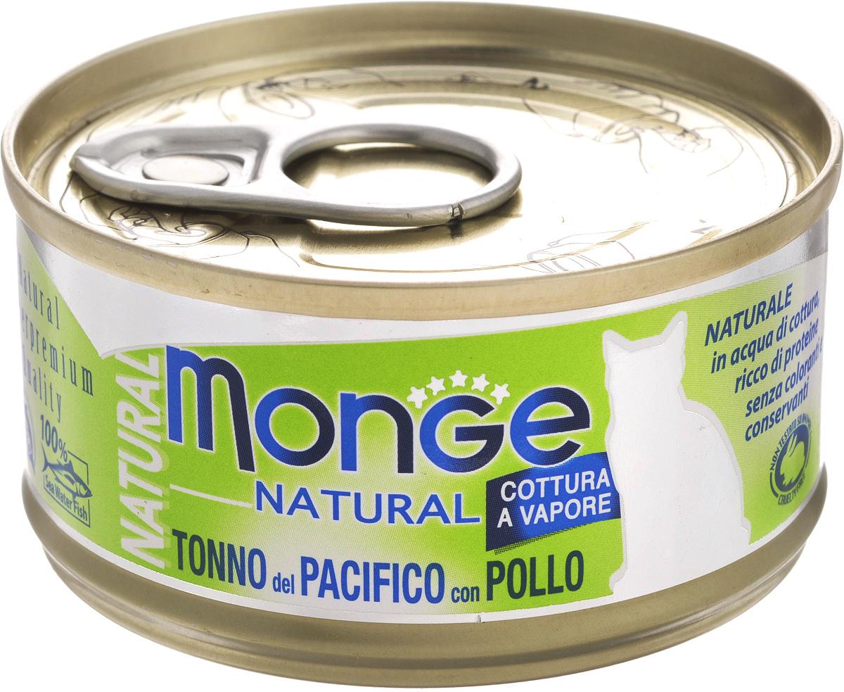 Консервы Monge Cat Natural, для кошек, с тихоокеанским тунцом и курицей, 80 г0120710Консервы Monge Cat Natural - это дополнительное питание для взрослых кошек. Настоящий деликатес для четвероногих гурманов приготовлен на основе тунца, являющегося источником белка высокой пищевой ценности. В состав консервов входит исключительно филейная вырезка и рис. Продукт обогащен витамином Е и ФОС и не содержит искусственные добавки, красители, консерванты, глютен и субпродукты.Товар сертифицирован.