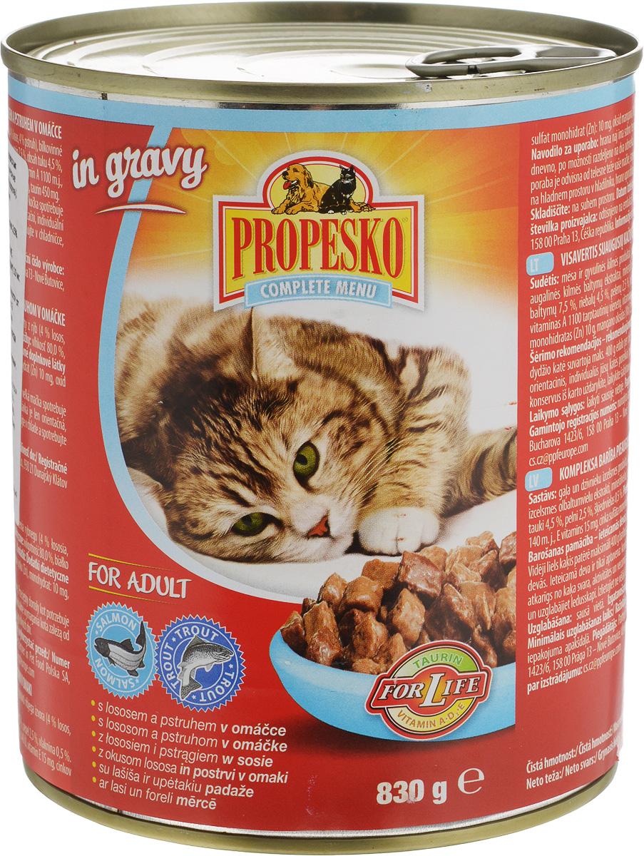 Консервы для кошек Propesko, с лососем и форелью в соусе, 830 г14517Консервы Propesko - это полнорационное питание для взрослых кошек. Консервированный корм оказывает благотворное влияние на организм питомца, улучшает пищеварение и дарит чувство сытости на долгое время.Товар сертифицирован.