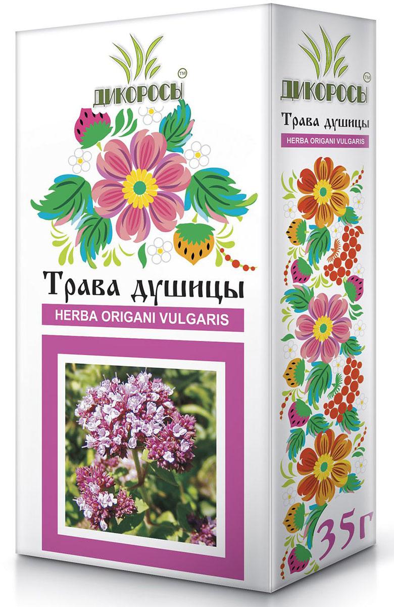 Дикоросы душицы трава, 35 г книги эксмо смерть как средство от бессонницы