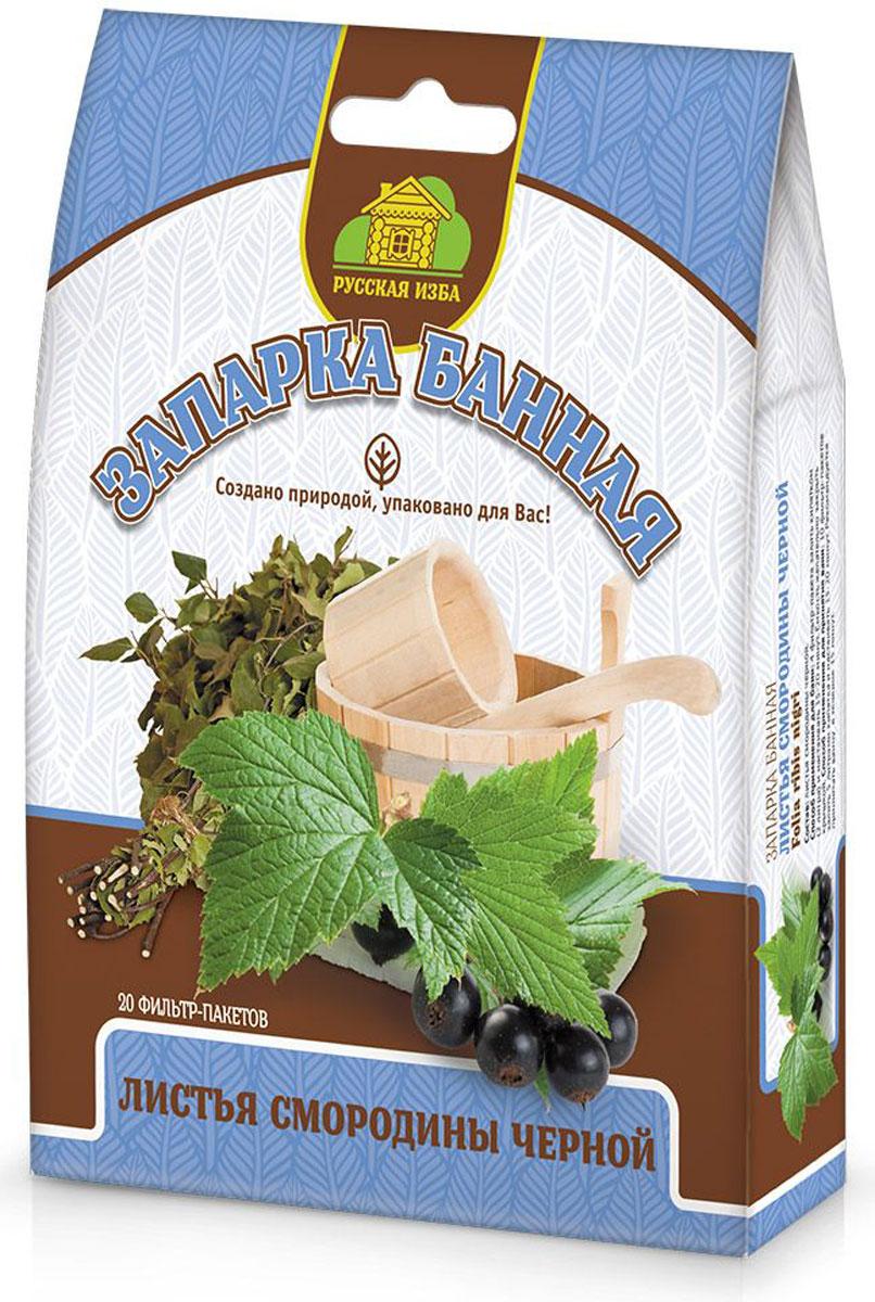 Дикоросы листья смородины черной запарка банная, 35 г0120710Запарка банная - Листья смородины черной