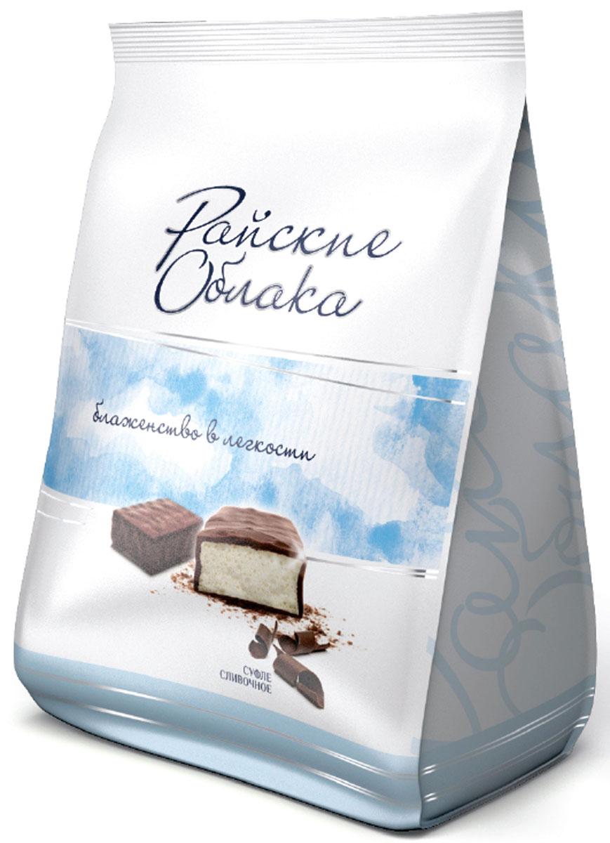 Райские Облака конфеты суфле сливочное, 200 г0120710Конфеты Райские облака - это нежнейшее суфле в шоколадной глазури. Конфеты изготавливаются из натурального сливочного масла и высококачественного сгущенного молока, которые и создают вкус настоящего суфле.