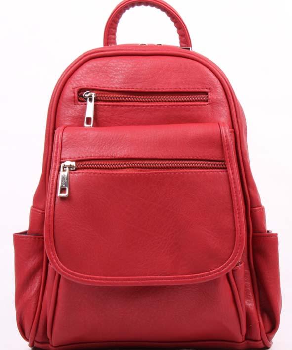 Рюкзак женский Медведково, цвет: красный. 16с3891-к14101225Женский рюкзак Медведково изготовлен из качественной искусственной кожи. Рюкзак имеет одно вместительное отделение и застегивается на застежку-молнию. Внутри отделения находятся дополнительные карманы. Лицевая сторона модели дополнена тремя карманами. Сзади-врезной карман на молнии, по бокам имеются два накладных кармана. Рюкзак оснащен ручкой для переноски и двумя плечевыми ремнями, длину которых можно регулировать.