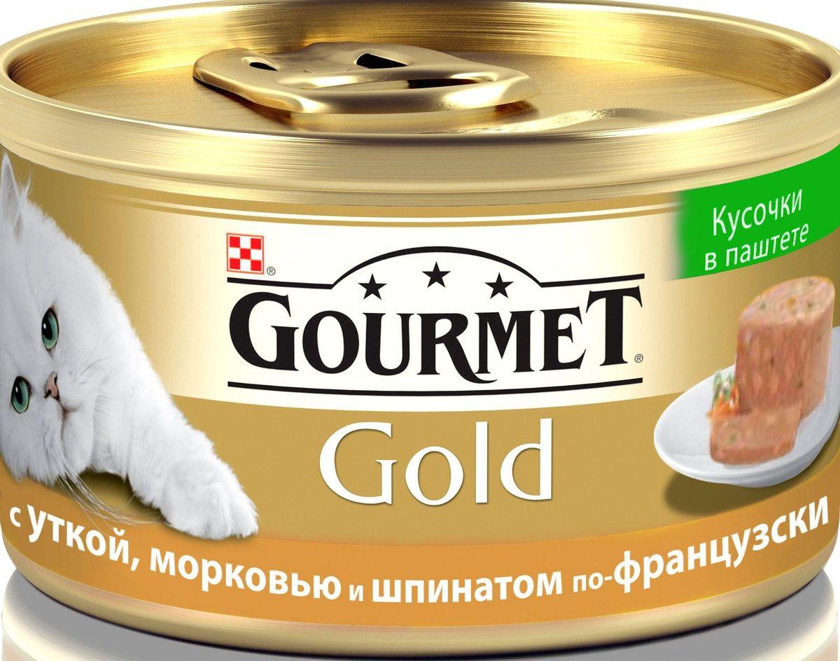 Консервы для кошек Gourmet, с уткой, морковью и шпинатом по-французски, 85 г0120710GOURMET Gold®– это золотая коллекция вкусов и текстур, такие как террин по-французски, паштет, нежные биточки и другие роскошные блюда, перед которыми не устоит даже самая взыскательная кошка. МЕ/кг: витамин A: 720; витамин D3: 110. Мг/кг: железо: 25; йод:0,32; медь: 2,9; марганец: 5,0; цинк: 41. Tехнологическая добавка: мг/кг: камедь кассии: 2300.Влажность: 77,5%, белок: 12%, жир: 5%, сырая зола: 2,5%, сырая клетчатка: 0,3%.