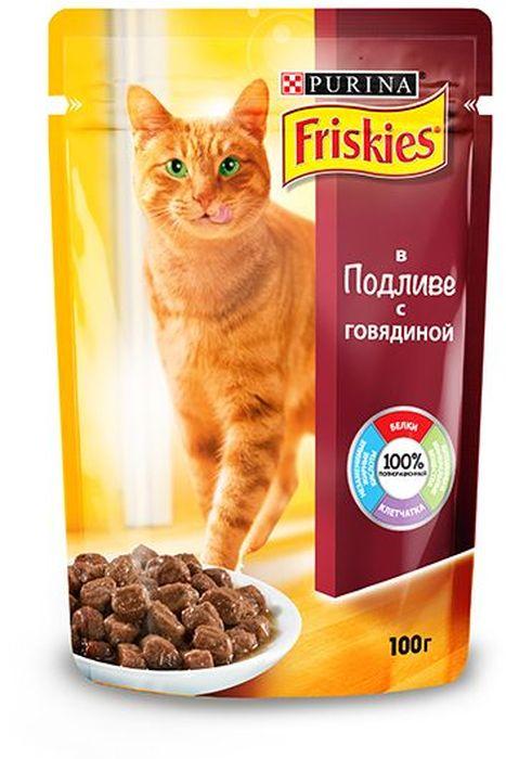 Консервы для кошек Friskies Adult, с говядиной в подливе, 100 г0120710Пауч для кошек Friskies Adult представляет собой бережно приготовленные кусочки говядины в подливе. Консервы на основе белка, минеральных веществ, таурина и Омега-6 жирных кислот - это полноценное и сбалансированное питание для вашего любимца. Входящие в состав витамины и минералы ухаживают за кожей и шерстью кошки, поддерживают здоровье зубов, скелета, иммунной и пищеварительной системы. Побалуйте своего питомца паучем Friskies Adult, который придется по вкусу даже самым привередливым кошкам.Состав: мясо и продукты его переработки (26%, из которых говядина 4%), злаки, минеральные вещества, сахар, витамины.Добавки (на 1 кг продукта): витамин А - 660 МЕ, витамин D3 - 100 МЕ, железо - 23 мг, йод - 0,29 мг, медь - 2,6 мг, марганец - 4,5 мг, цинк - 37 мг, таурин - 420 мг.
