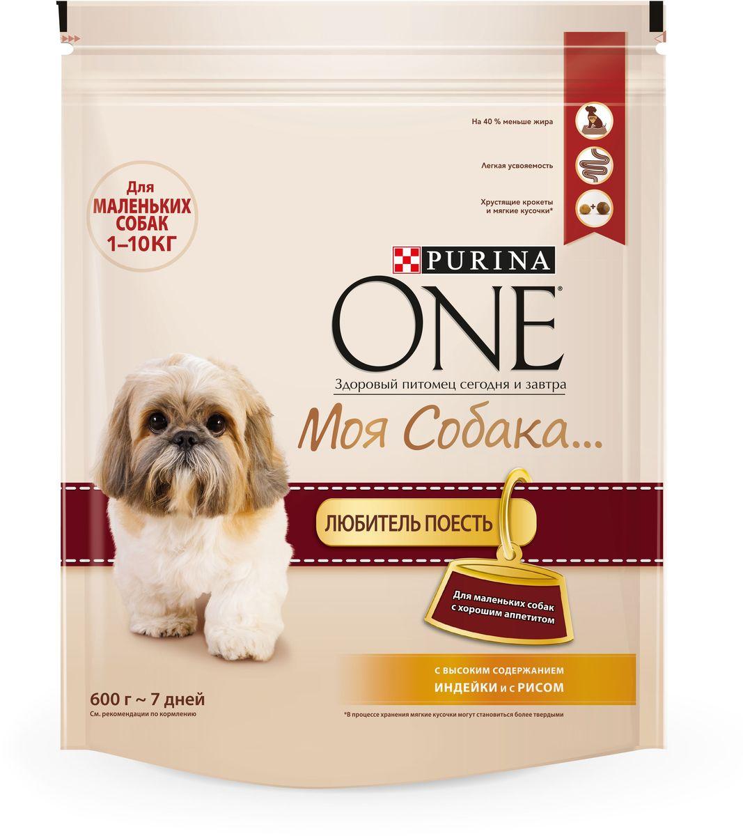 Корм сухой Purina One Моя Собака…Любитель поесть, с индейкой и рисом, 600 г0120710Вкусное сочетание хрустящих крокетов и мягких кусочков с высоким содержанием индейки, содержит на 40% меньше жира, чем в корме для взрослых собак PURINA ONE® для снижения потребляемых калорий и поддержания оптимального веса. Начните кормить вашего любимца кормом PURINA ONE® Моя Собака...и оцените видимый результат улучшения его здоровья.МЕ/кг: витамин А: 30 000; витамин D3:1 000; витамин E: 600. Мг/кг: витамин С: 140; железо: 69; йод: 1,7; медь: 10; марганец: 32; цинк: 130; селен: 0,11. Белок: 27,0%, Жир: 10,0%, Сырая зола: 8,0%, Сырая клетчатка: 2,5%.