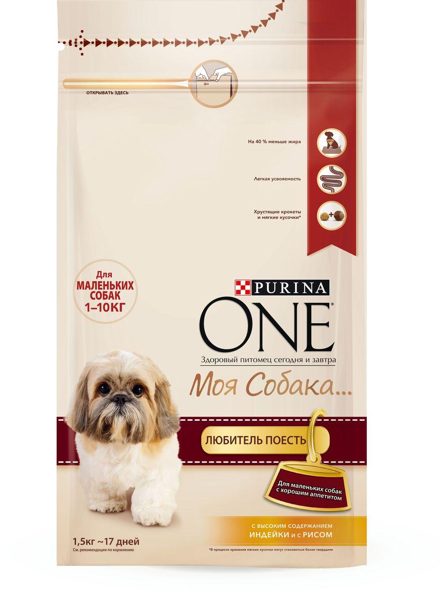 Корм сухой Purina One Мини Моя Собака…Любитель поесть, с индейкой и рисом, 1,5 кг57925Корм сухой Purina One Мини Моя Собака…Любитель поесть - это вкусное сочетание хрустящих крокетов и мягких кусочков с высоким содержанием индейки, содержит на 40% меньше жира, чем в корме для взрослых собак Purina One для снижения потребляемых калорий и поддержания оптимального веса. Товар сертифицирован.
