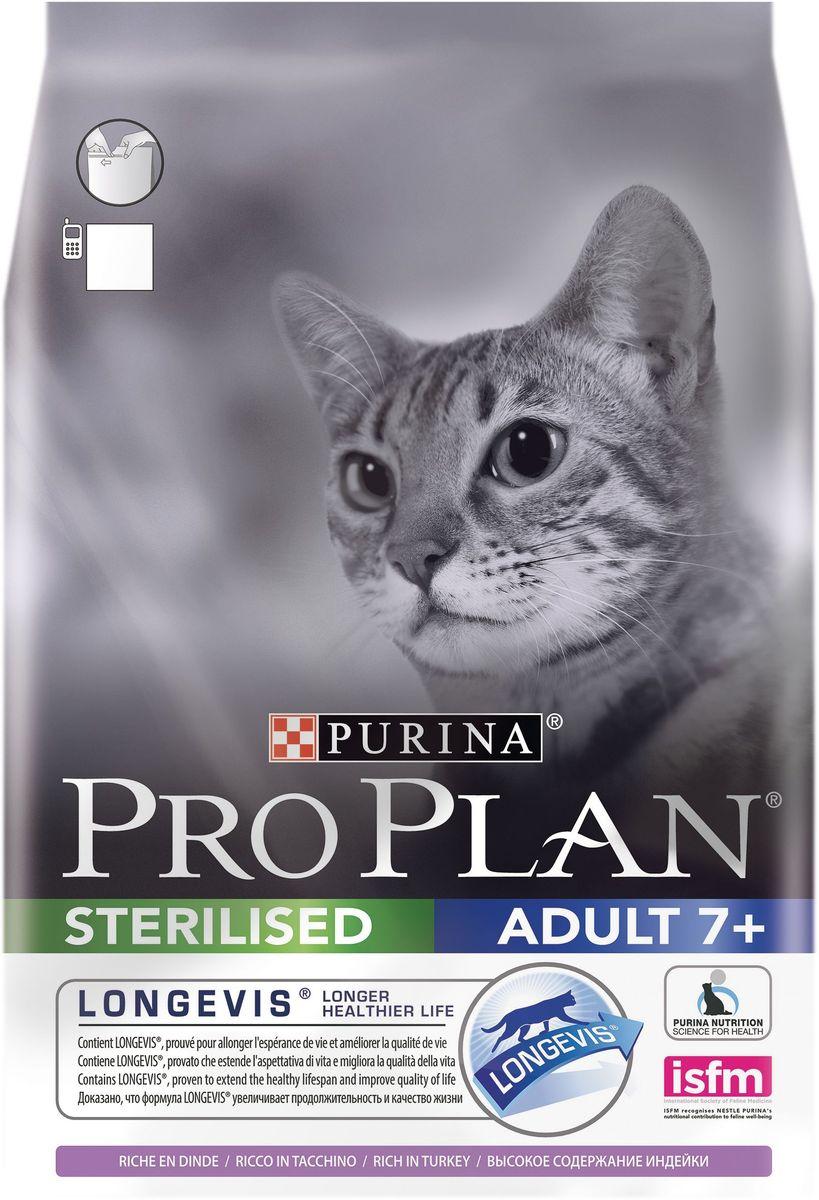 Корм сухой Pro Plan Sterilised для стерилизованных кошек и кастрированных котов старше 7 лет, с индейкой, 10 кг60168Для поддержания здоровья стерилизованных кошек старше 7 лет. PRO PLAN® Sterilised 7+ сочетает вс е основные питательные вещества, включая витамины A, C и E, бета-каротин, жирные кислоты омега-3 и омега-6, натуральный пребиотик. Рецептура богата белками, имеет пониженный уровень жира, оптимальную калорийность. PRO PLAN® Sterilised 7+ разработан с использованием методик RSS и APR, которые позволяют гарантировать сбалансированный уровень pH мочи, что является профилактикой мочекаменной болезни.МЕ/кг: Витамин A: 35 000; витамин D3: 1 140; витамин E: 1480. Мг/кг: витамин C: 140; Бета-каротин: 180; L-карнитин: 200; железо: 78; йод: 2.0; медь: 12; марганец: 37; цинк: 147; селен: 0.12. Белок: 40%, жир: 13%, сырая зола: 6%, сырая клетчатка: 3%, омега-3 жирные кислоты: 0,5%, омега-6 жирные кислоты: 3%.