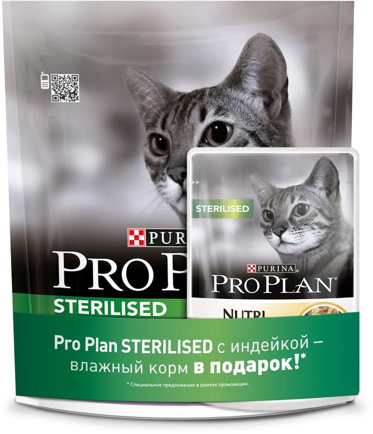 Корм сухой Pro Plan Sterilised, для стерилизованных кошек и кастрированных котов, с индейкой, 400 гр + 85 гр0120710Корм Pro Plan Sterilised содержит особую, разработанную с участием ученых комбинацию ингредиентов для поддержания здоровья кошек в течение продолжительного времени. Pro Plan для стерилизованных кошек и кастрированных котов - корм с высоким содержанием белка и низким содержанием жира, сочетающий все необходимые питательные вещества, включая витамины А, С и Е, а также Омега-3 и Омега-6 жирные кислоты. Обеспечивает pH баланс мочи.Состав: индейка (20%), сухой белок птицы, рис, кукурузный глютен, кукуруза, пшеничный глютен, пшеничные волокна, яичный порошок, минеральные вещества, рыбий жир, животный жир, консерванты, витамины, вкусоароматическая кормовая добавка, дрожжи, антиоксиданты.Дополнительные вещества: МЕ/кг: витамин A: 35 000; витамин D3: 1 100; витамин E: 900. Мг/кг: витамин C: 160; железо: 60; йод: 1,9; медь: 12; марганец: 15; цинк: 145; селен: 0,12. С антиокислителями. Белок: 41%, жир: 12%, сырая зола: 7%, сырая клетчатка: 4,5%, омега-3 жирные кислоты: 0,5%, омега-6 жирные кислоты: 2,4%.