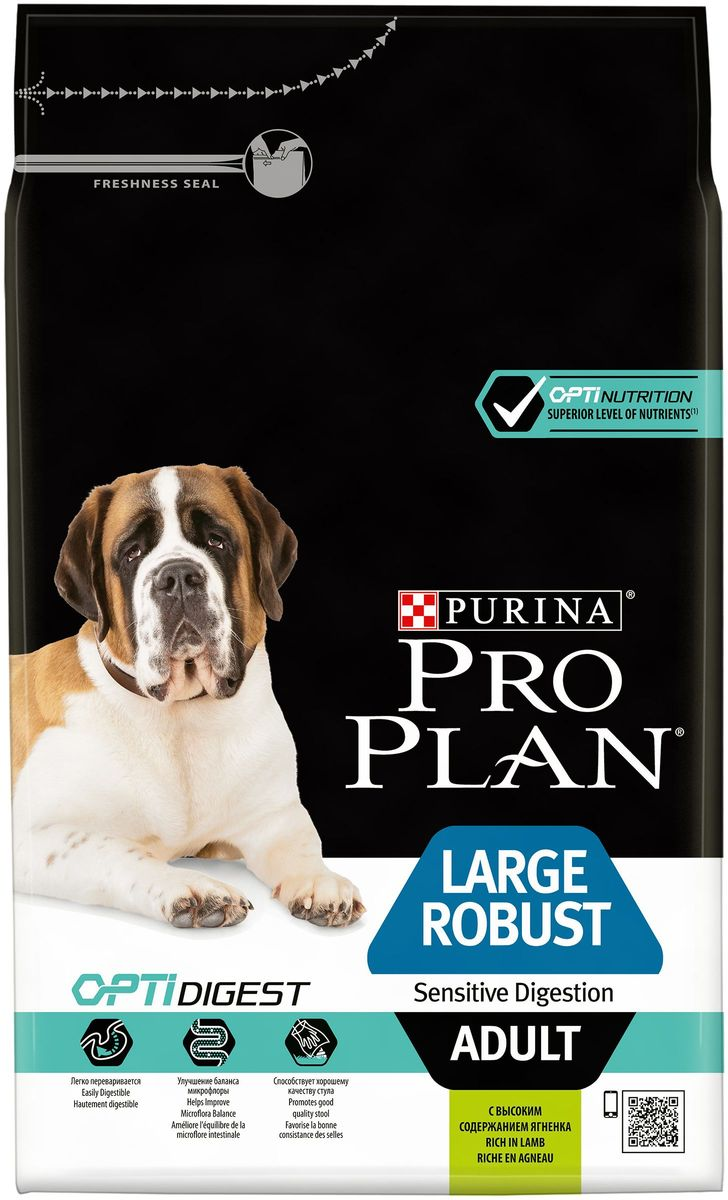 Корм сухой Pro Plan Adult Large Robust, для взрослых собак крупных пород с мощным телосложением, с ягненком, 3 кг65274Оптимальное питание является основой для здоровья и благополучия. Разработанный нашими ветеринарами и диетологами корм Purina Pro Plan Adult Large Robust с комплексом Optihealth обеспечивает самое современное питание, которое оказывает долгосрочное влияние на здоровье собаки. Комплекс Optihealth представляет сочетание специально отобранных питательных веществ для собак разных размеров и телосложения, который отвечает их особым потребностям и помогает сохранить отличное состояние.Состав: ягненок (19%), кукуруза, сухой белок птицы, рис (12%), кукурузная крупа, кукурузный глютен, сухая мякоть свеклы, вкусоароматическая кормовая добавка, животный жир, минеральные вещества, яичный порошок, рыбий жир, соевое масло, витамины, аминокислоты, L-карнитин, антиоксиданты (токоферолы природного происхождения). Витамины: МЕ/кг:витамин A: 20 000; витамин D3: 650; витамин E: 550. Мг/кг: витамин C: 140; железо: 63; йод: 1,6; медь: 9,9; марганец: 30; цинк: 120; селен: 0,10. Белок: 26%, жир: 12%, сырая зола: 7,5%, сырая клетчатка: 2,5%. Товар сертифицирован.