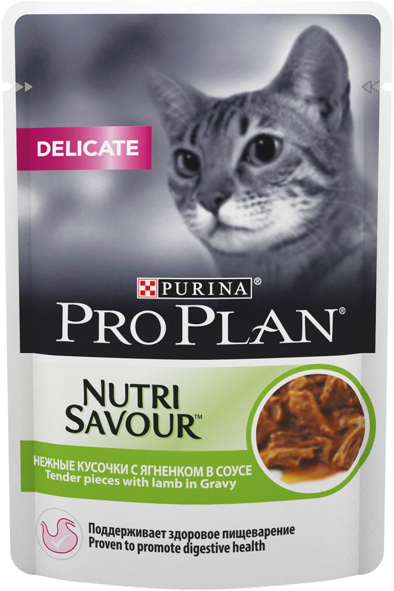 Консервы Pro Plan Delikate для кошек с чувствительным пищеварением, с ягненком, 85 г0120710Для взрослых кошек с чувствительным пищеварением. С ягненком. Хорошо усвояемые ингредиенты. Снижает риск возникновения кожных реакций, вызываемых непереносимостью к пище.МЕ/кг: Витамин A: 1329; витамин D3: 185; витамин E: 295. Мг/кг: таурин: 573; железо: 12,68; йод: 0,48; медь: 1,21; марганец: 2,22; цинк: 34,35; селен: 0,028, влажность: 78%, белок: 12,5%, жир: 4%, сырая зола: 2,4%, сырая клетчатка: 0,3%, ДГК: 0,01%.