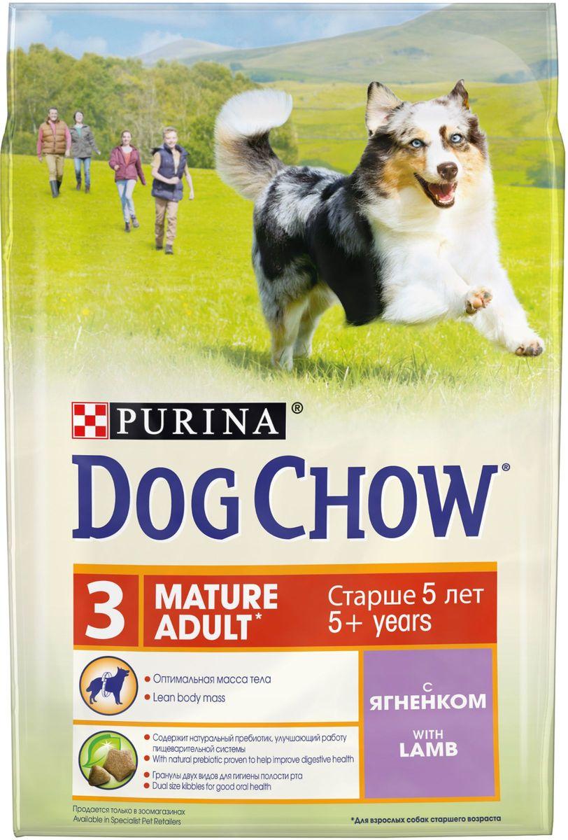 Корм сухой Dog Chow Mature Adult для взрослых собак старше 5 лет, с ягненком, 2,5 кг0120710В зрелом возрасте Вашей собаке время от времени хочется отдохнуть, но она по-прежнему любит выбираться из дома и исследовать мир. Благодаря специальному сочетанию белков, минеральных веществ и незаменимых кислот корм PURINA® DOG CHOW® для собак старшего возраста заботится о суставах Вашего питомца, делает его шерсть блестящей и дает много энергии для прогулок. МЕ/кг: витамин А: 18 200, витамин D3: 1 060, витамин Е: 85. Мг/кг: железо: 230; йод: 2,9; медь: 33; марганец: 17,5; цинк: 372; селен: 0,40. Белок: 23%, жир: 10%, сырая зола: 8%, сырая клетчатка: 3%.