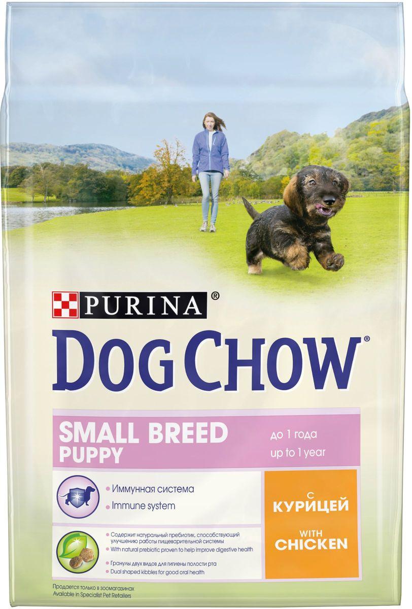 Корм сухой Dog Chow Puppy, для щенков мелких пород, с курицей, 2,5 кг63029Корм сухой Dog Chow Puppy - полнорационное питание для щенков, с курицей. Корм для щенков содержит витамин Е, который в качестве антиоксиданта участвует в борьбе со свободными радикалами и укрепляет естественную защиту организма. Содержит натуральный пребиотик, улучшающий работу пищеварительной системы. Цикорий - источник натурального пребиотика, который, как показали исследования, способствует росту численности полезных кишечных бактерий и нормализации деятельности пищеварительной системы. Через 30 дней питания кормом Dog Chow количество бифидобактерий может возрастать в 100 раз, помогая вашей собаке сохранять хорошее пищеварение. Гранулы двух видов помогают щенку научиться пережевывать пищу, что способствует формированию правильного пищевого поведения, обеспечивает достаточное потребление калорий и гигиену ротовой полости с первых дней жизни. Содержит омега-3 жирную кислоту, необходимую для развития головного мозга и зрительного аппарата.Товар сертифицирован.