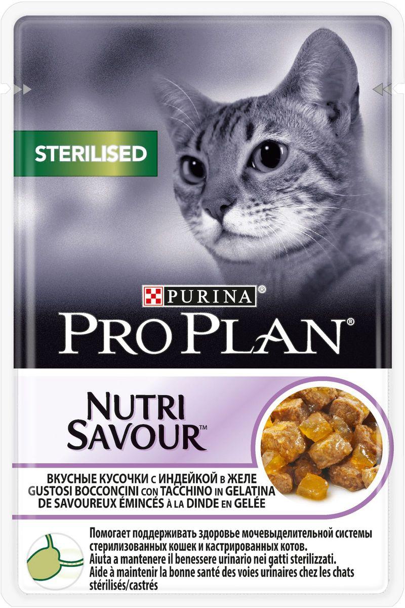 Консервы Pro Plan Sterilised для взрослых стерилизованных кошек и кастрированных котов, с индейкой, 5 шт х 85 г0120710Для взрослых стерилизованных кошек. Нежные кусочки с индейкой в соусе. Поддерживает оптимальный вес кошки. Содержит антиоксиданты для естественной защиты организма.МЕ/кг: витамин A: 1204; витамин D3: 168; витамин E: 342. Мг/кг: таурин: 519; железо: 11,49; йод: 0,43; медь: 1,09; марганец: 2,01; цинк: 31,12; селен: 0,025. Влажность: 78%, белок: 13%, жир: 3,3%, сырая зола: 2%, сырая клетчатка: 0,5%.