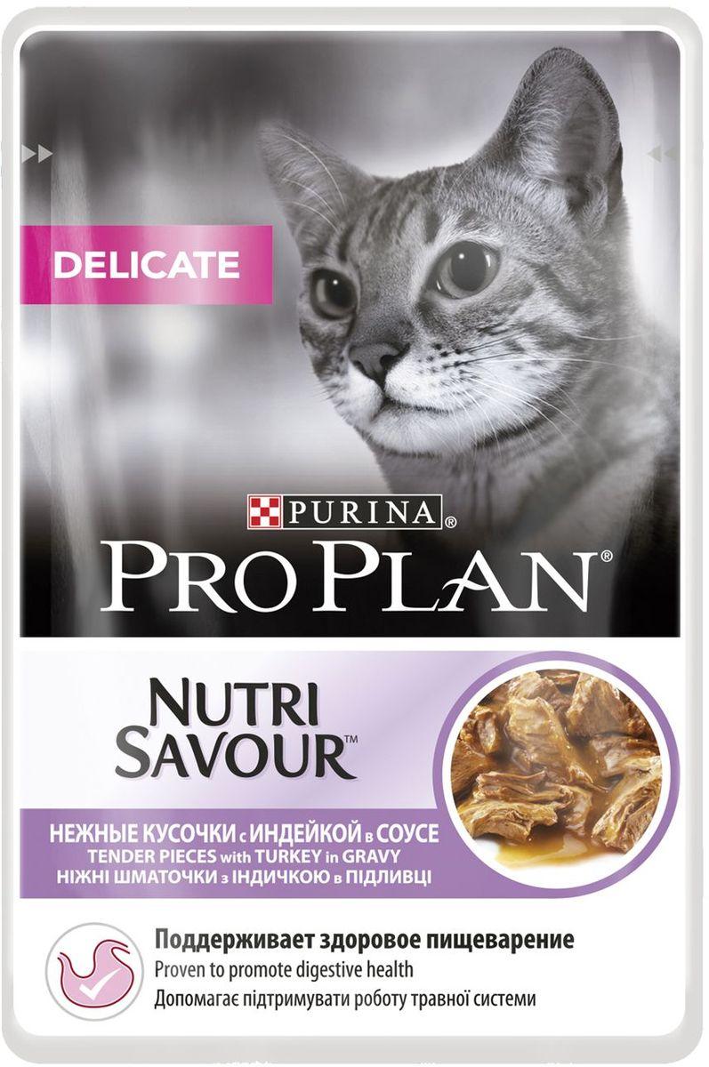Консервы Pro Plan Delikate для кошек с чувствительным пищеварением, с индейкой, 5 шт х 85 г0120710Для взрослых кошек с чувствительным пищеварением. С индейкой в соусе. Хорошо усвояемые ингредиенты. Снижает риск возникновения кожных реакций, вызываемых непереносимостью к пище.МЕ/кг: витамин A: 1058; Витамин D3: 148; витамин E: 320. Мг/кг: таурин: 456; железо: 10,10; йод: 0,38; медь: 0,96; марганец: 1,76; цинк: 27,35; селен: 0,022. Влажность: 78%, белок: 12,6%, жир: 3,8%, сырая зола: 2,3%, сырая клетчатка: 0,3%, омега-3 жирные кислоты: 0,1%, омега-6 жирные кислоты: 1,1%.