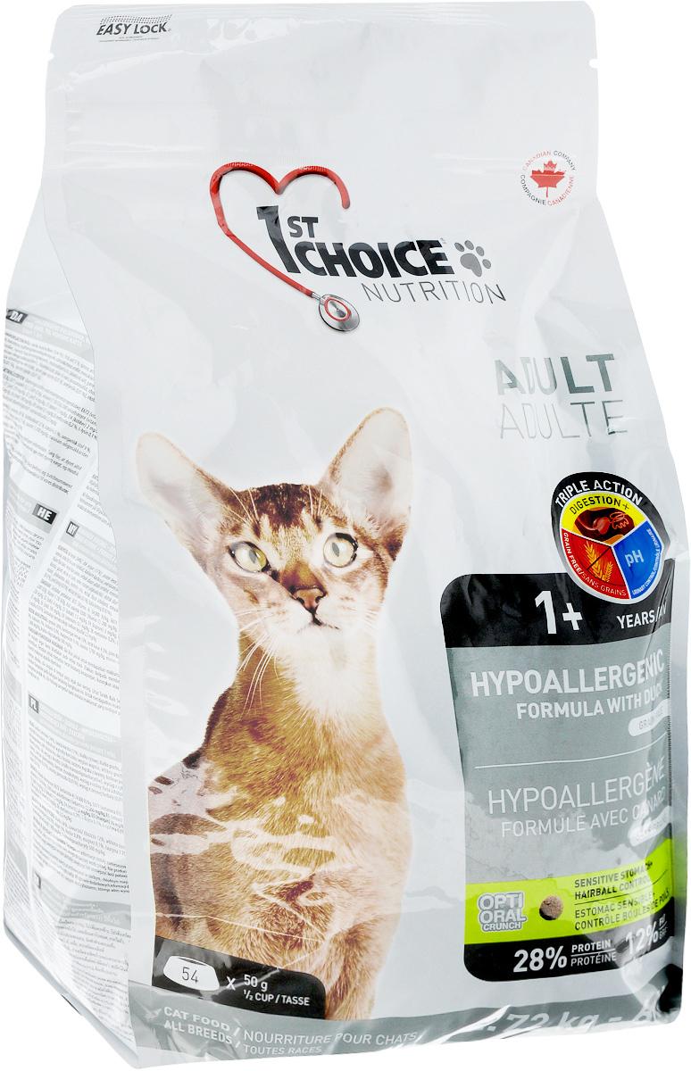 Корм сухой 1st Choice Adult для взрослых кошек, гипоалергенный, беззерновой, с уткой и картофелем, 2,72 кг0120710Корм сухой для взрослых кошек 1st Choice Adult содержит гипоаллергенную формулу, которая разработана для животных с проблемами пищеварения. Не содержит зерновых продуктов и является альтернативой при восприимчивости к традиционным источникам белка. Это действительно уникальный диетический продукт, направленный на поддержание оптимального здоровья кошек с особыми пищевыми потребностями. Уникальный гипоаллергенный белок мяса утки подходит для кошек с пищевой непереносимостью традиционных источников белка. Не содержит зерна, что облегчает переваривание. Это важно для кошек, чувствительных к зерновым продуктам в корме. Лосось и растительные масла поддерживают здоровье кожного покрова и шерсти и благотворно влияют на внешний вид кошек, склонных к аллергии.Товар сертифицирован.