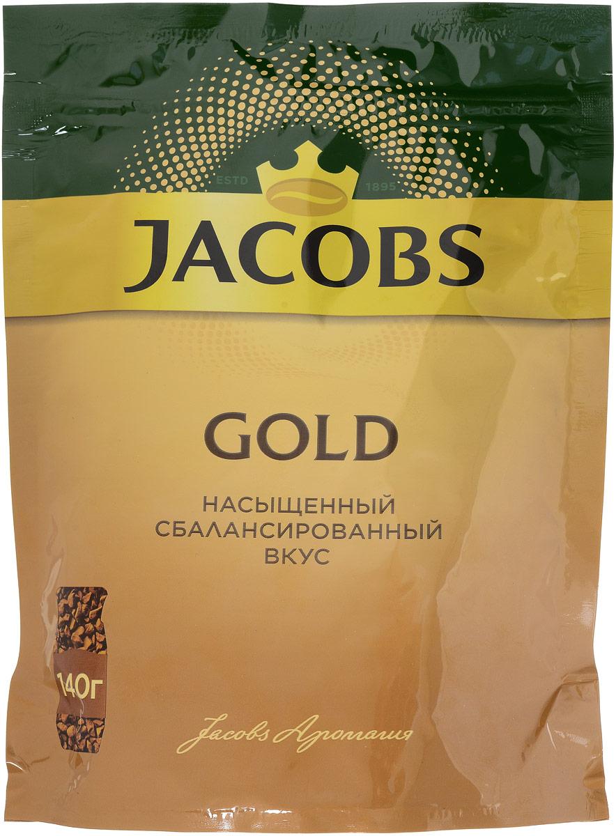 Jacobs Gold кофе растворимый, 140 г0120710Jacobs Gold - 100% натуральный кофе. Насладитесь чашечкой незабываемого Jacobs Gold! Этот кофе приготовлен из специально отобранных зерен мягкой обжарки с насыщенным сбалансированным вкусом и утонченным ароматом. Почувствуйте аромагию кофе Jacobs!