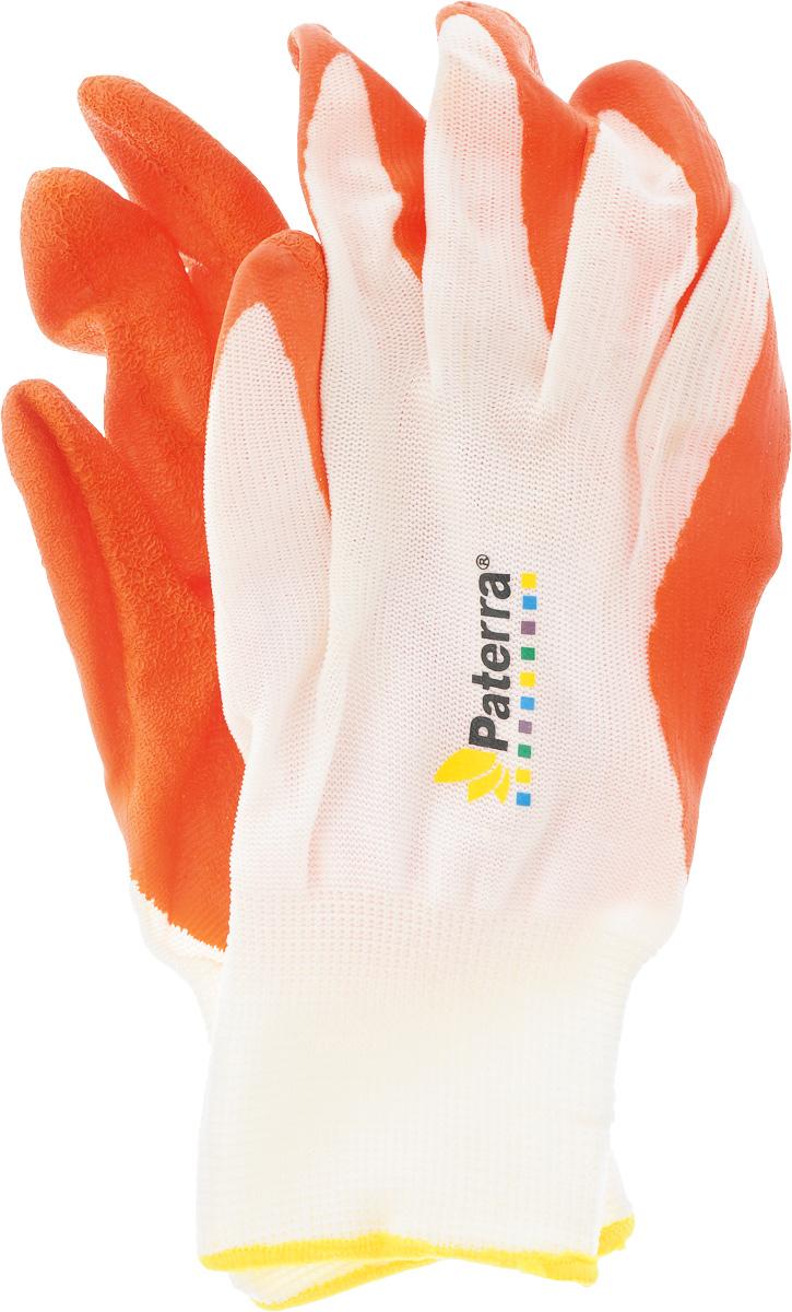 Перчатки садовые Paterra, цвет: белый, оранжевый. Размер XLRC-100BPCПерчатки садовые Paterra предназначены для защиты рук от загрязнений в процессе садовых, ремонтных, автомобильных работ. Основа перчатки - нейлоновый трикотаж плотной вязки. На ладонную часть перчатки нанесен латексный слой, препятствующий скольжению руки. Качественная плотная манжета надежно фиксирует перчатку на запястье.Перчатки легко стирать, так как грязь из трикотажа вымывается, а латексный слой не истончается.