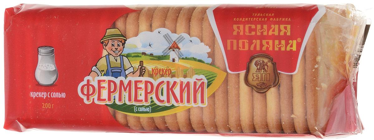 Фермерский крекер с солью, 200 г0120710Классический крекер Фермерский может использоваться как основа для бутербродов. Крекер - замена сладкого печенья для людей с повышенным содержанием сахара в крови.