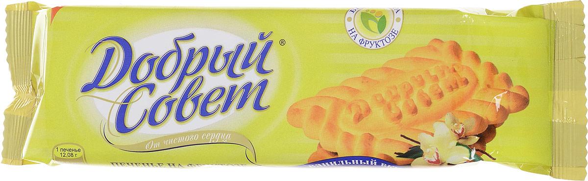 Добрый совет печенье на фруктозе ванильный вкус, 145 г