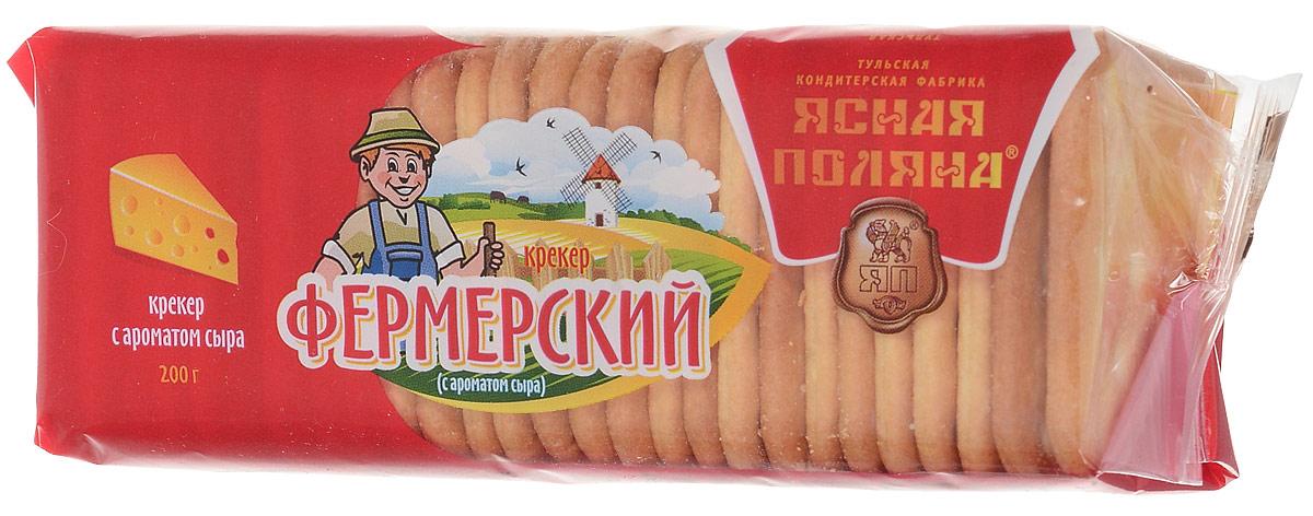 Фермерский крекер с сыром, 200 г4640000272265Классический крекер Фермерский может использоваться как основа для бутербродов. Крекер - замена сладкого печенья для людей с повышенным содержанием сахара в крови.