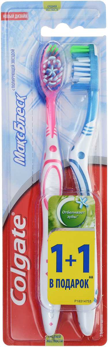 Colgate Зубная щетка Макс Блеск, средняя жесткость, 1+1 бесплатно, цвет: белый, голубой, розовыйFCN21207_белый, голубой, розовый