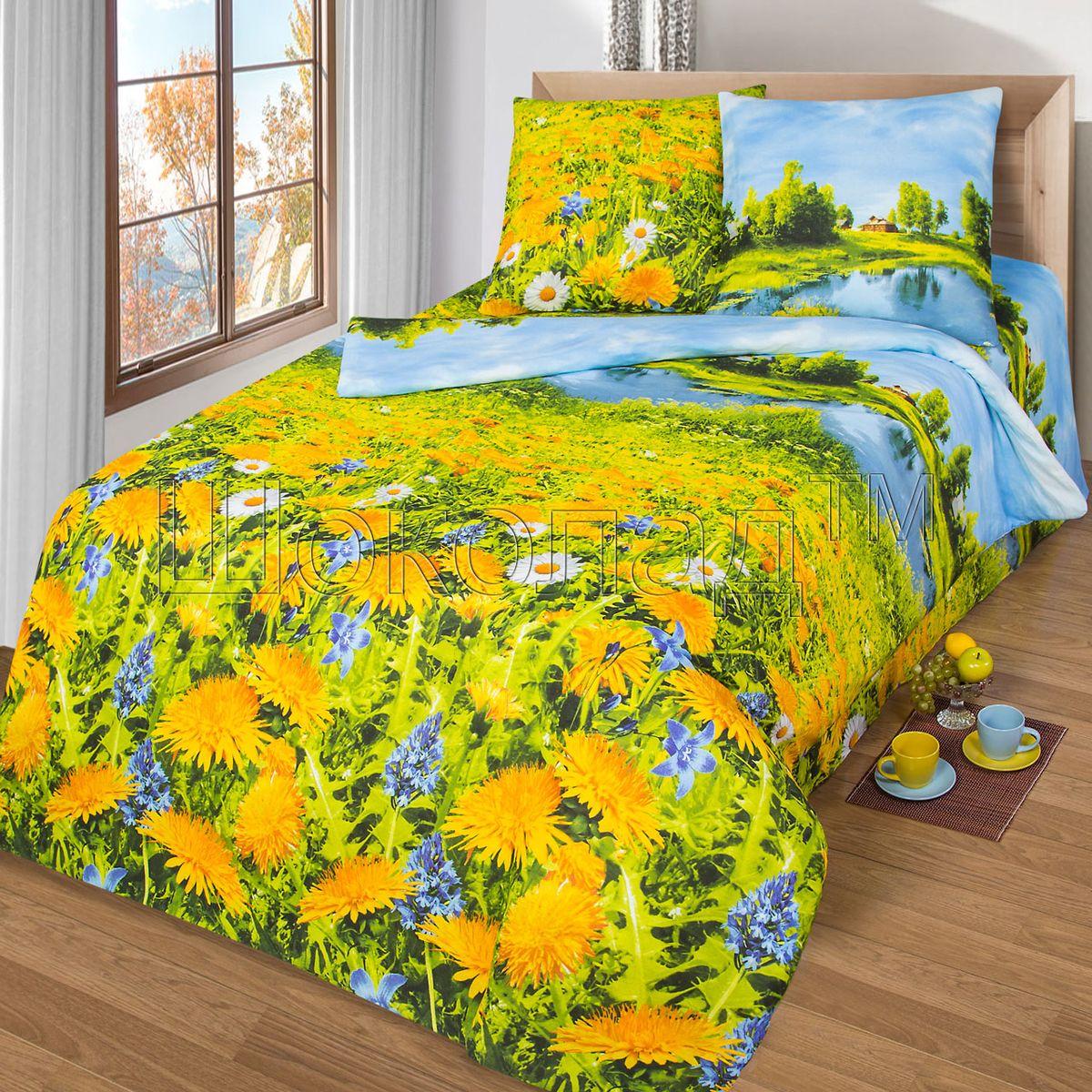 Комплект белья Шоколад Душистый луг, 2-спальный, наволочки 70x70. Б104Б104Комплект постельного белья Шоколад Душистый луг является экологически безопасным для всей семьи, так как выполнен из натурального хлопка. Комплект состоит из пододеяльника, простыни и двух наволочек. Постельное белье оформлено оригинальным рисунком и имеет изысканный внешний вид.Бязь - это ткань полотняного переплетения, изготовленная из экологически чистого и натурального 100% хлопка. Она прочная, мягкая, обладает низкой сминаемостью, легко стирается и хорошо гладится. Бязь прекрасно пропускает воздух и за ней легко ухаживать. При соблюдении рекомендуемых условий стирки, сушки и глажения ткань имеет усадку по ГОСТу, сохранятся яркость текстильных рисунков. Приобретая комплект постельного белья Шоколад Душистый луг, вы можете быть уверены в том, что покупка доставит вам и вашим близким удовольствие и подарит максимальный комфорт.