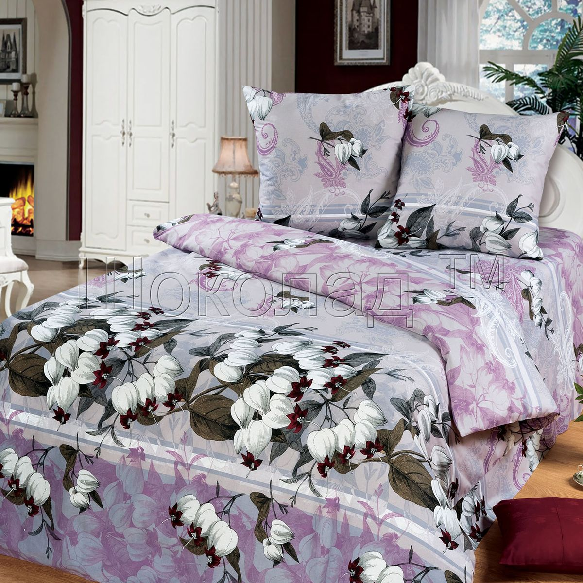 Комплект белья Шоколад Анита, 2-спальный, наволочки 70x70. Б104FA-5125 WhiteКомплект постельного белья Шоколад  Анита является экологически безопасным для всей семьи, так как выполнен из натурального хлопка. Комплект состоит из пододеяльника, простыни и двух наволочек. Постельное белье оформлено оригинальным рисунком и имеет изысканный внешний вид.Бязь - это ткань полотняного переплетения, изготовленная из экологически чистого и натурального 100% хлопка. Она прочная, мягкая, обладает низкой сминаемостью, легко стирается и хорошо гладится. Бязь прекрасно пропускает воздух и за ней легко ухаживать. При соблюдении рекомендуемых условий стирки, сушки и глажения ткань имеет усадку по ГОСТу, сохранятся яркость текстильных рисунков. Приобретая комплект постельного белья Шоколад  Анита, вы можете быть уверены в том, что покупка доставит вам и вашим близким удовольствие и подарит максимальный комфорт.