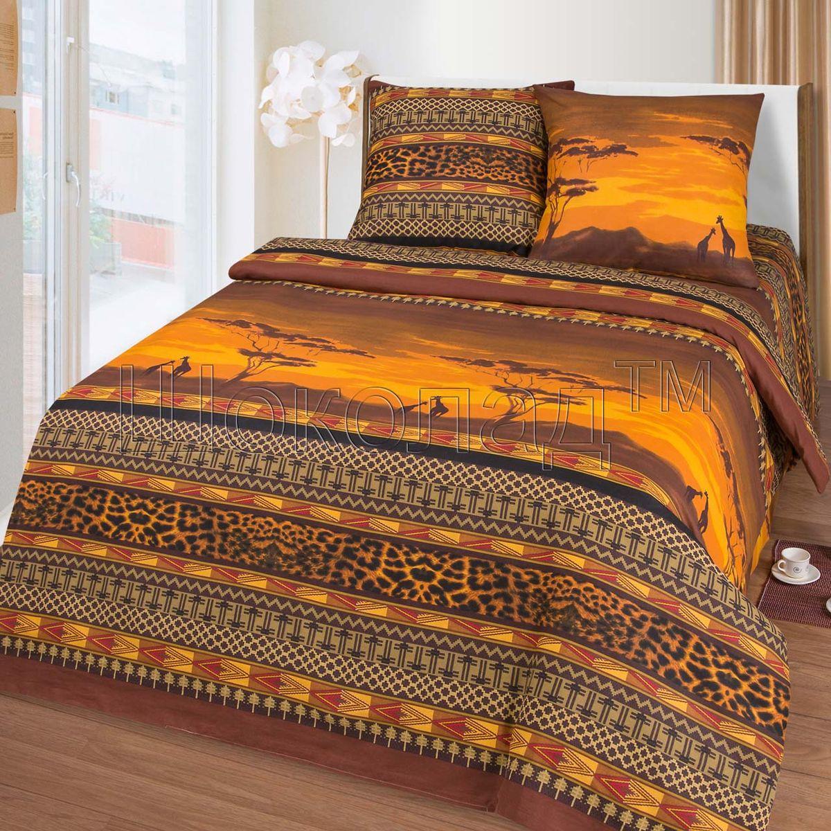 Комплект белья Шоколад Кения, 2-спальный с простыней евро, наволочки 70x70. Б109704037Комплект постельного белья Шоколад Кения является экологически безопасным для всей семьи, так как выполнен из натурального хлопка. Комплект состоит из пододеяльника, простыни и двух наволочек. Постельное белье оформлено оригинальным рисунком и имеет изысканный внешний вид.Бязь - это ткань полотняного переплетения, изготовленная из экологически чистого и натурального 100% хлопка. Она прочная, мягкая, обладает низкой сминаемостью, легко стирается и хорошо гладится. Бязь прекрасно пропускает воздух и за ней легко ухаживать. При соблюдении рекомендуемых условий стирки, сушки и глажения ткань имеет усадку по ГОСТу, сохранятся яркость текстильных рисунков. Приобретая комплект постельного белья Шоколад  Кения вы можете быть уверены в том, что покупка доставит вам и вашим близким удовольствие и подарит максимальный комфорт.