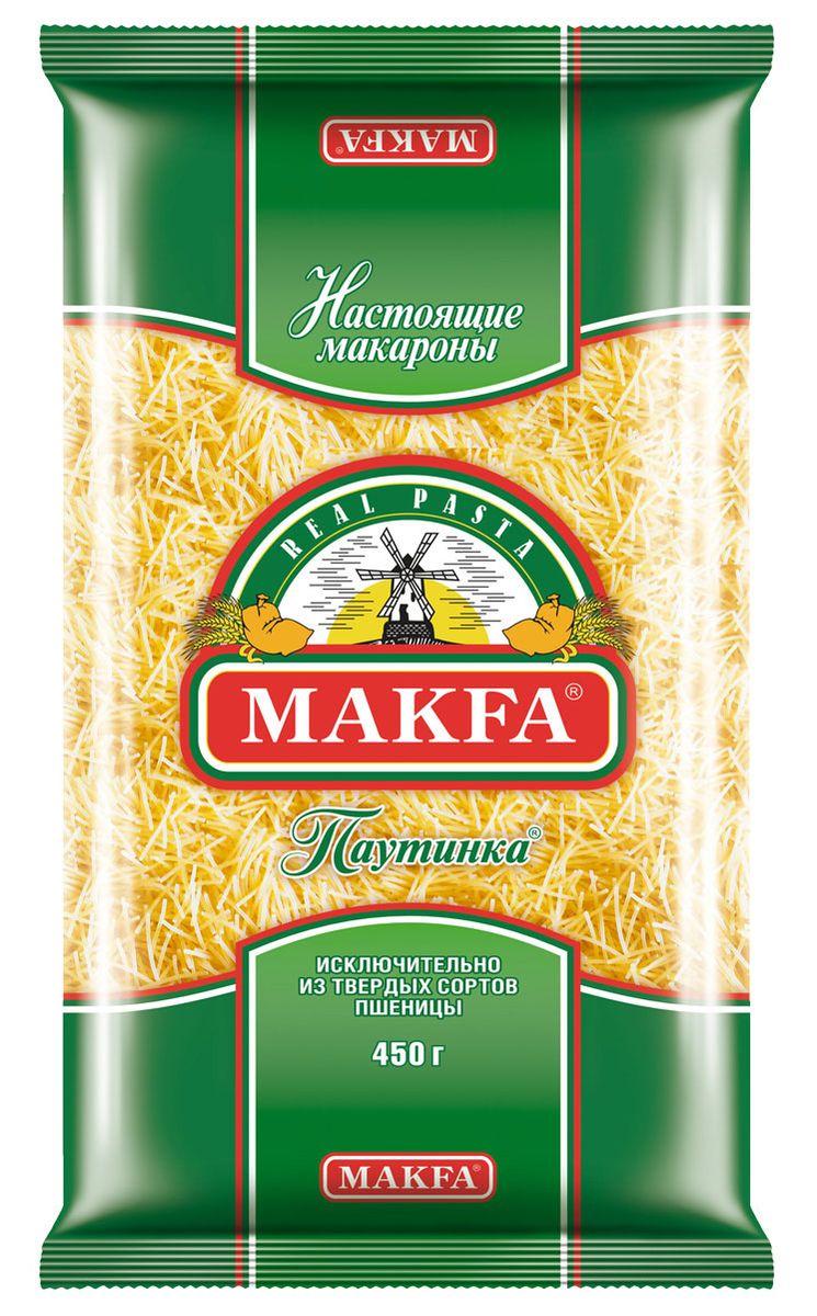 Makfa вермишель паутинка, 450 г202-4Вермишель Паутинка – это очень тонкие короткие палочки, которые изготавливаются из пресного теста. Паутинка отлично подходит для приготовления супов, мясных или овощных запеканок и молочной каши.