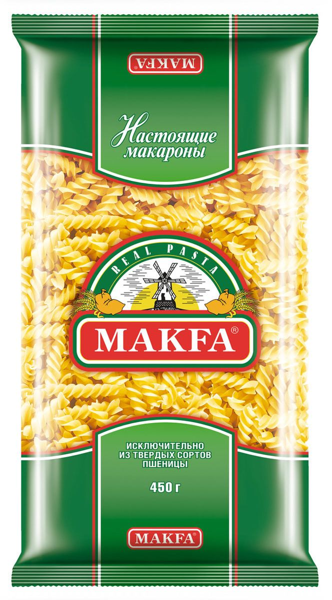 Makfa спирали, 450 г223-4Натуральный продукт, приготовленный по классической рецептуре макаронного теста: пшеничная мука высокого качества и чистейшая вода. Благодаря пшенице твердых сортов макароны Makfa прекрасно сохраняют форму и вкусовые свойства при варке. Разнообразие размеров, форм и форматов – это кулинарный простор для искушенных гурманов и затейливых хозяек.