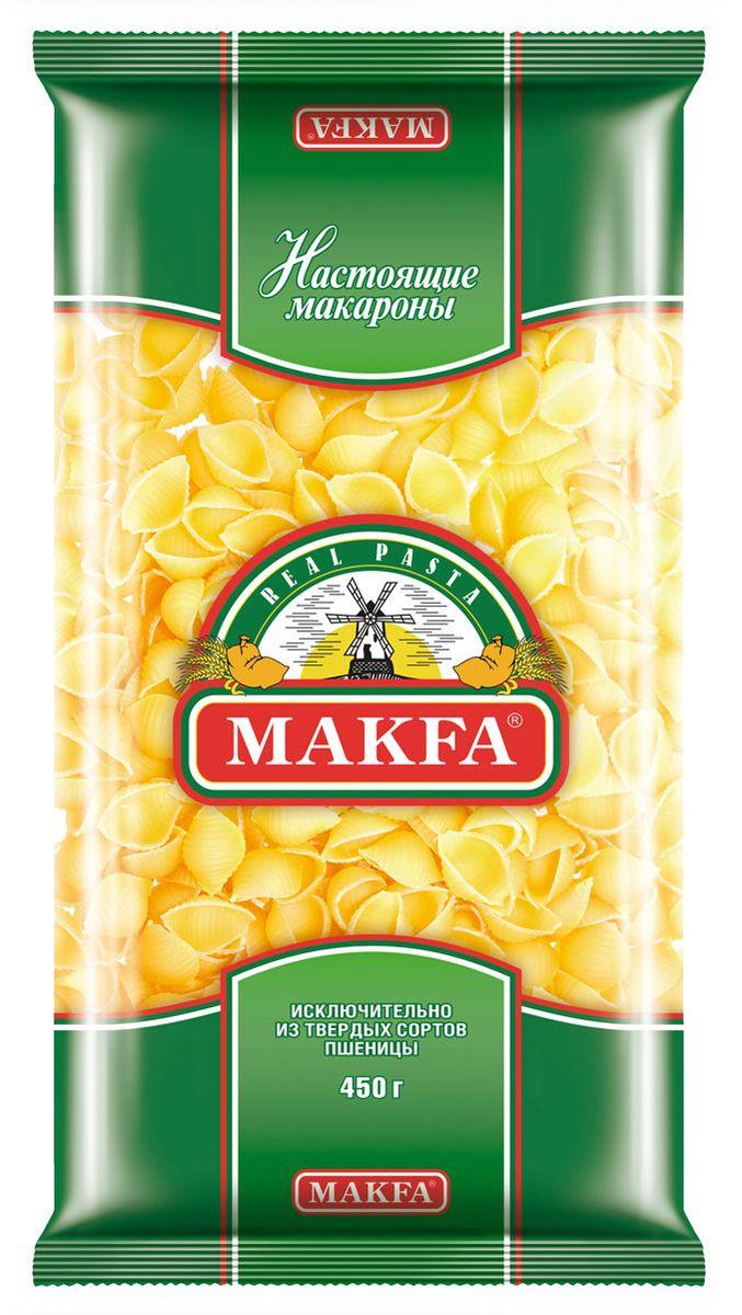 Makfa ракушки, 450 г0120710Натуральный продукт, приготовленный по классической рецептуре макаронного теста: пшеничная мука высокого качества и чистейшая вода. Благодаря пшенице твердых сортов макароны Makfa прекрасно сохраняют форму и вкусовые свойства при варке. Разнообразие размеров, форм и форматов – это кулинарный простор для искушенных гурманов и затейливых хозяек.